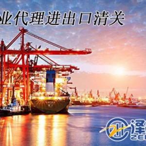深圳机械设备进口报关代理公司 新旧设备进口报关代理公司