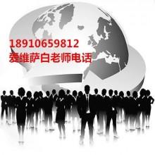 广州的美国旅游签证说是通过了护照一般多久收到