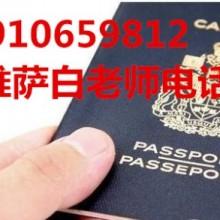 北京美国签证今天刚通过了面试不知道要多久能收到护照