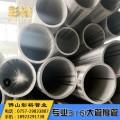 127*2不銹鋼焊管316L不銹鋼圓管食品殺菌設備用管