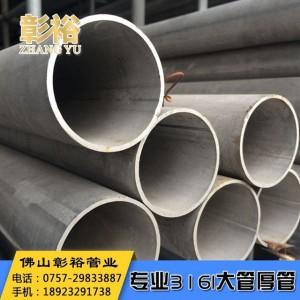 178*6.5不�P�管的工�流程316L石油化工厚壁