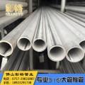 52*1.5不銹鋼圓管拉絲面316L材質耐腐蝕