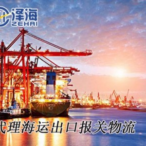 新沙港进口物流丨进出口报关流程详解