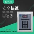 XDB-001 型高精度配气仪是采用微处理器控制的数字化配