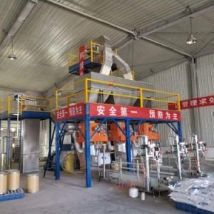 鞍山水溶肥设备厂家-机械行业及设备