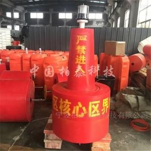厂家供应水源地警示浮标柏泰浅海养殖区浮标品牌厂家生产厂家
