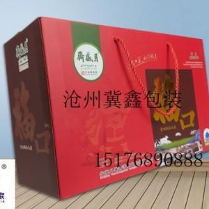 北京食品包装生产厂家定制食品包装盒 月盛斋肉食礼盒