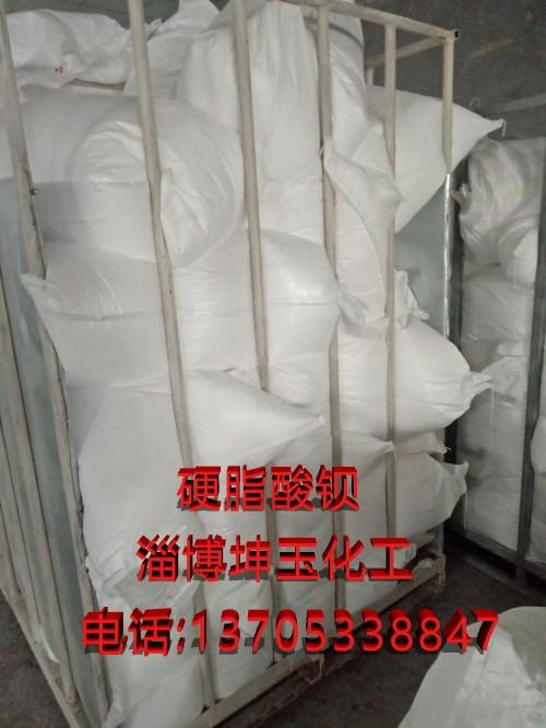 淄博硬脂酸钡----其原因抗剥落高铝砖损坏分析(用溶液)