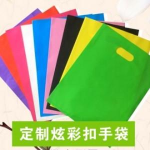 哈尔滨包装礼品袋 塑料袋 服装袋子定制logo