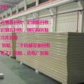 上海二手冷库回收二手冷库板回收