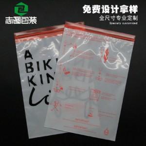 pe自封袋塑料包装袋服装拉链袋透明磨砂拉链袋内衣服装包装袋