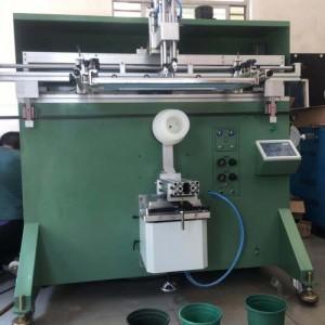 淄博市塑料桶丝印机垃圾箱滚印机花盆丝网印刷机厂家定制