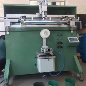 德州市环球花盆丝印机塑料桶滚印机分类垃圾箱丝网印刷机厂家定制