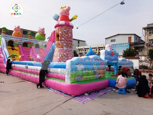 正版粉色小猪佩奇充气蹦蹦床儿童充气堡来临了