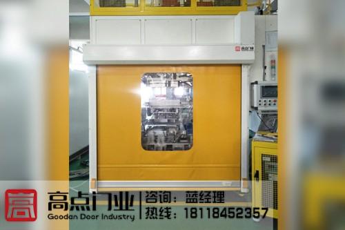 太仓机器防护PVC透明卷帘门