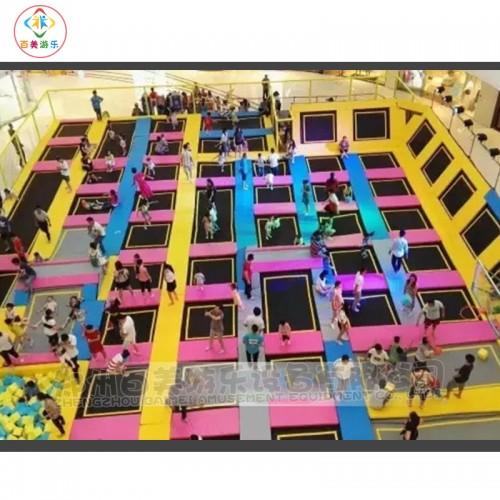 山东大型室内超级蹦床成人弹跳床儿童跳跳床拓展运动