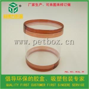 中山厂家生产PVC圆筒 PET圆筒 吸塑圆筒 圆筒包装盒