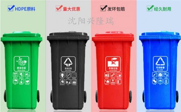 四平垃圾桶厂家,户外小区分类垃圾桶-兴隆瑞