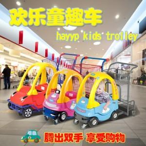 超市儿童购物车双层置物童趣车手推迷你车趣味儿童玩具购物车