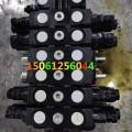 挖掘機先導液控多路閥分配器YDL-L15E-2OU