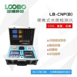 双LCD显示器便捷式多参数水质检测仪
