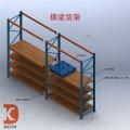 柯達貨架輕型倉儲置物架倉庫多層多功能鐵架家用車庫庫房儲物貨架