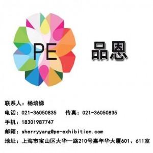 2020日本实验室分析仪器展