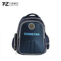 上海方振高品质定制生产各类箱包双肩包欢迎来电咨询