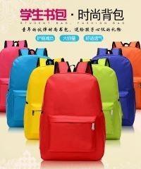 上海方振箱包专业定制学生书包培训机构礼品包量大从优欢迎咨询
