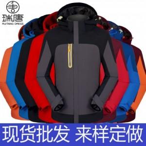 西安广告衫批发西安冲锋衣定制西安棉服定做外套保暖防风可定制