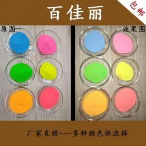 彩色反光粉红色黄色绿色桃红反光粉印花彩色反光材料1000g袋
