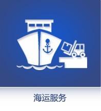 深圳塑胶原料塑料制品报关公司 黄埔进口化工品塑料制品报关公司