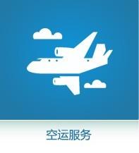 进口日本原材化工品进口通关 广州化工危险品进塑料制品报关公司