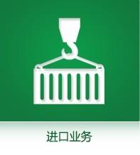 深圳塑胶原料塑料制品报关公司 皇岗进口危险品化工品进口通关