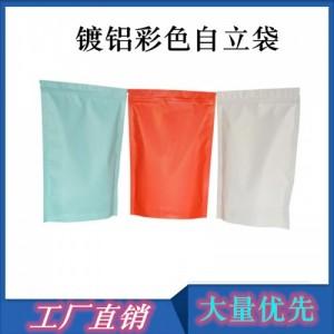 新款休闲食品包装袋塑料茶叶干果核桃包装袋磨砂镀铝自立自封袋
