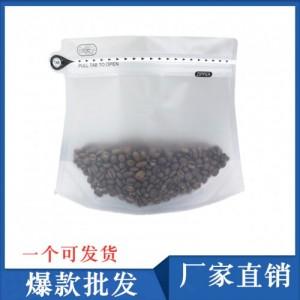250克咖啡豆包装袋梯形钻石自立袋 异型食品包装袋零食礼