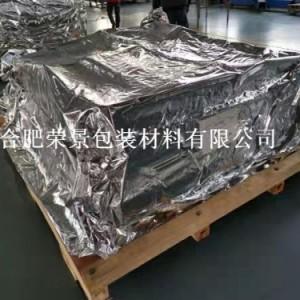 蚌埠立体铝箔铝塑袋设备出口防潮防锈抽真空密封包装袋