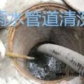 无锡管道清洗 管道清洗方法技术公司介绍电话