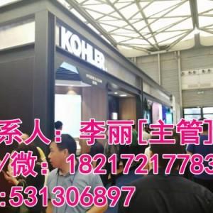 参加2021上海卫浴展 中国大卫浴展  时间通知