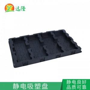安徽吸塑包装生产厂家PS吸塑托盘定制