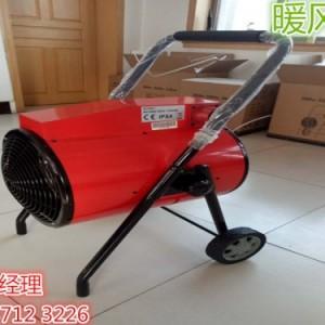 直销工业燃油热风机 养殖供暖柴油 电加热暖风机 哈尔滨机械