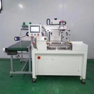 泉州市皮革丝印机手提袋网印机布料丝网印刷机定制