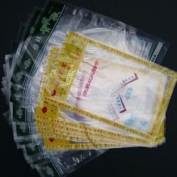 农副产品熟食开袋即食产品真空袋真空包装袋铝箔袋厂家定做