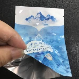 东莞服装袋食品袋PE胶袋自粘袋印刷袋生产厂商