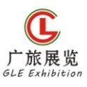 2020福建展览会国际纺织面辅料及纱线展览会详细介绍