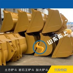 临工原厂装载机铲斗砂石料厂加工这款车外观基本潍柴发动机