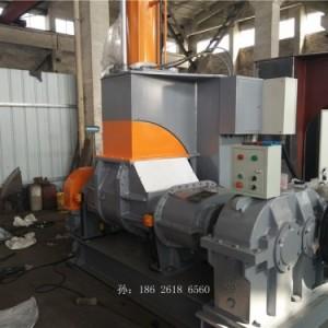 江苏地区生产橡胶制品企业和塑料造粒企业用SHY-75升密炼机
