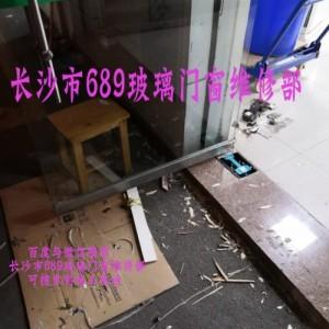 长沙市内专业上门修理地弹簧门玻璃门卫浴门木门衣柜门厕所门推拉