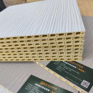 贵阳竹木纤维集成墙板厂家-新型装修材料