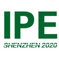 深圳2020中国包装制品及包装材料展览会